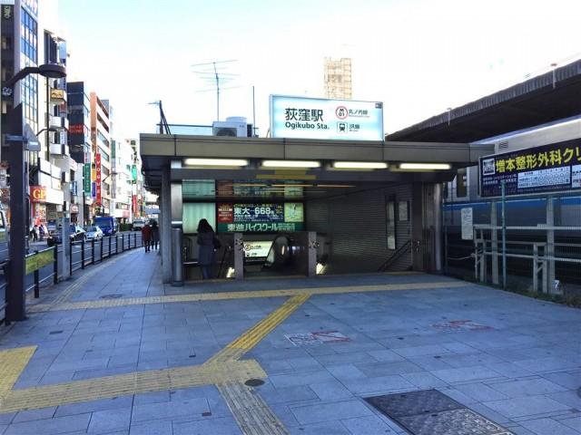 成宗マンション 荻窪駅