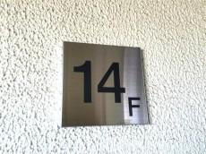 成宗マンション 14F