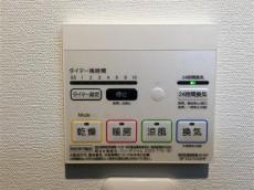 中野ハイネスコーポ 給湯乾燥機スイッチ