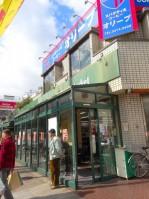 シャンボール南品川 青物横丁商店街