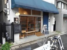 ライオンズマンション弦巻 上町周辺のカフェ