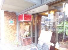 上野ロイヤルハイツ 駅前洋食屋