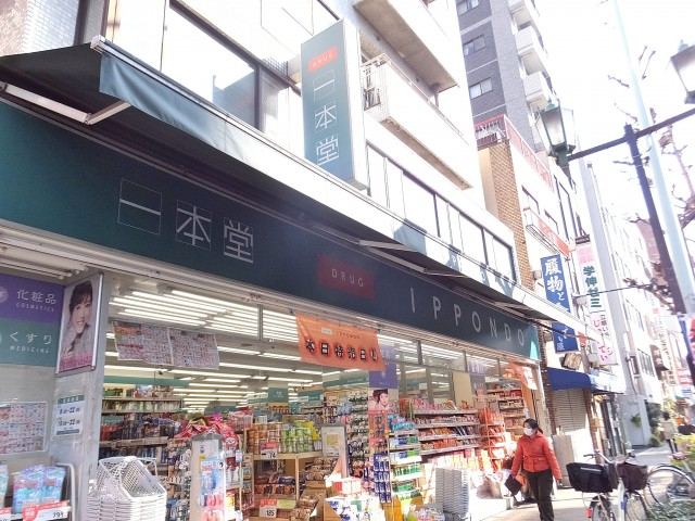 上野ロイヤルハイツ スーパー