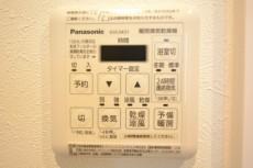 世田谷三宿サンハイツ 浴室換気乾燥機