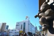 マイキャッスル大井町Ⅱ 大井町駅周辺