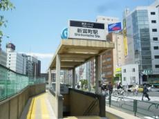 中銀京橋マンシオン新富町駅