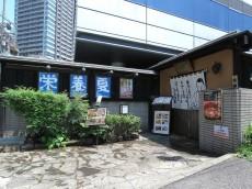 赤坂南部坂ハイツ 周辺
