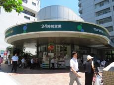 赤坂南部坂ハイツ スーパー