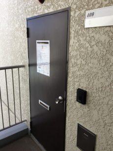 赤堤スカイマンション 玄関ドア