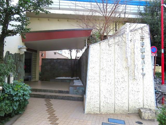 三田綱町ハイツ エントランス