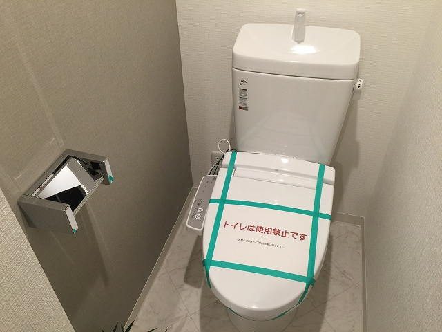 キャッスル荻窪 トイレ