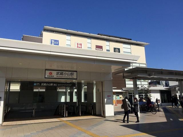 ダイアパレス目黒本町 武蔵小山駅