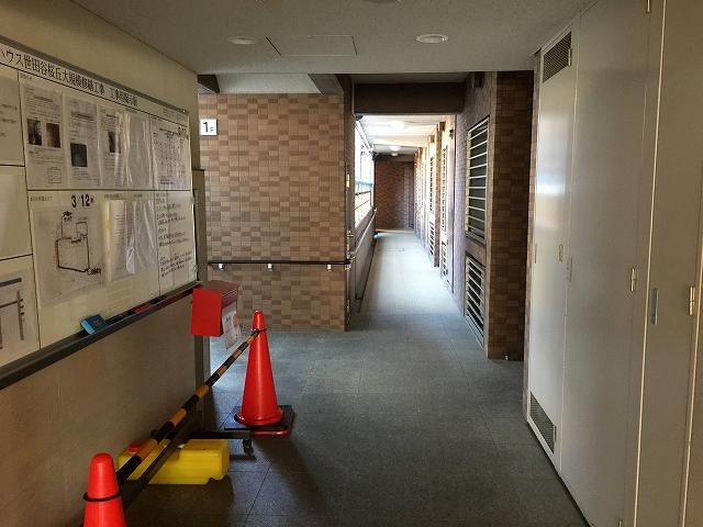 パークハウス世田谷桜丘 廊下