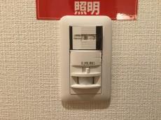 東中野ハイツ 人感センサー