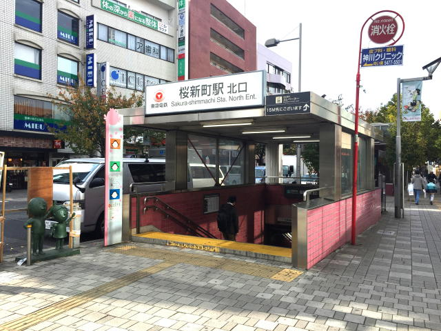 弦巻ハイツ 桜新町駅