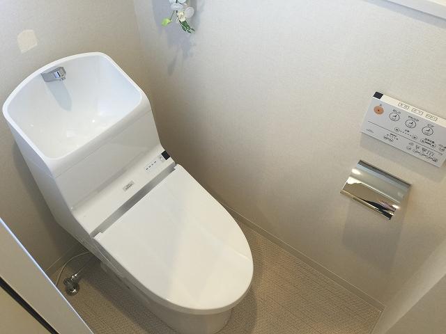 方南町ローヤルコーポ トイレ