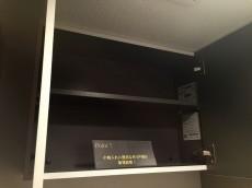 柿の木坂東豊エステート トイレ収納