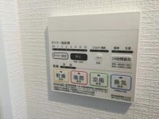 柿の木坂東豊エステート バスルームスイッチ