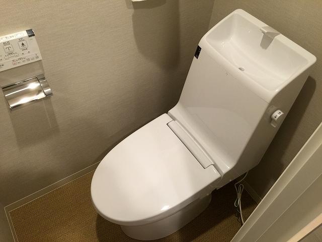 ハウス南経堂 トイレ