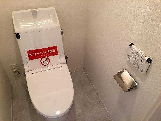 赤堤スカイマンション トイレ
