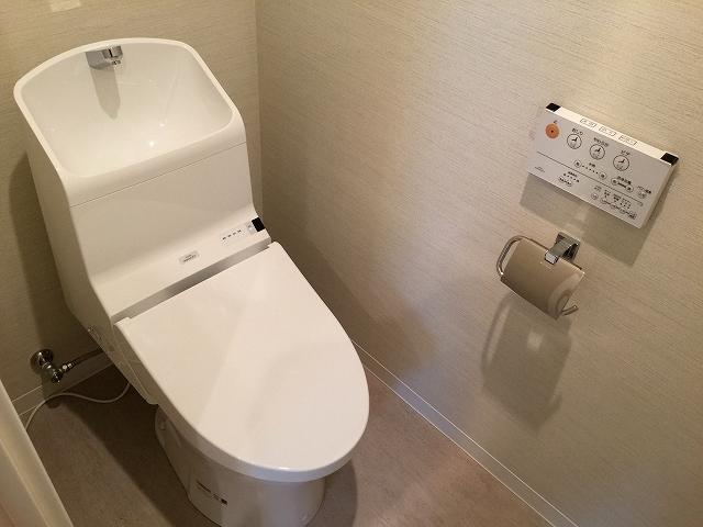 コートハウス上野毛 トイレ