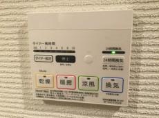 荻窪武蔵野マンション バスルームスイッチ