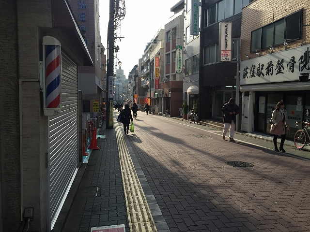 荻窪武蔵野マンション 周辺環境