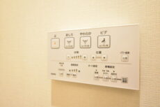 コスモ二子玉川 トイレ