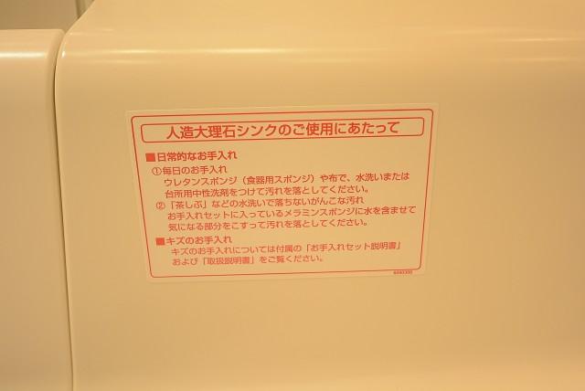 シャンボール柿の木坂