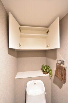 後楽園マンション トイレ