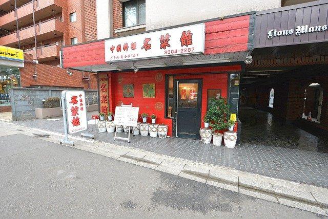 ライオンズマンション上北沢502号室 外観 (2)