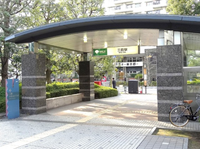 藤和シティスクエア三田ノースウィング 三田駅