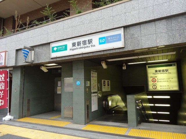 パシフィック大久保 東新宿駅
