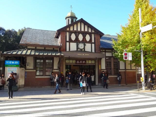 シャンボール原宿 原宿駅