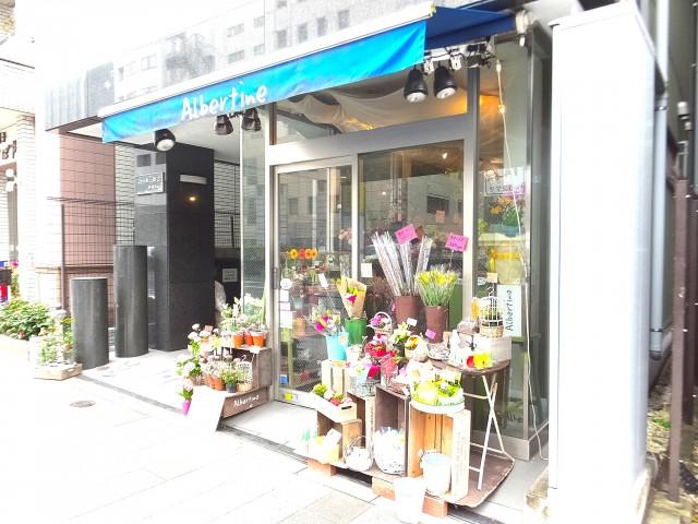 藤和シティスクエア三田ノースウィング 花屋