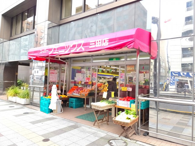藤和シティスクエア三田ノースウィング スーパー