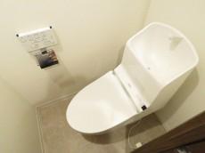 ニューハイツ大森 ウォシュレット付きトイレ