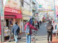 ライオンズマンション北馬込 旗の台東口商店街