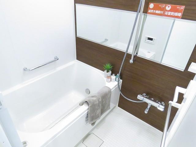 モアグランデ浜松町 バスルーム