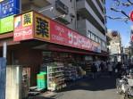 ライオンズマンション北新宿 周辺環境