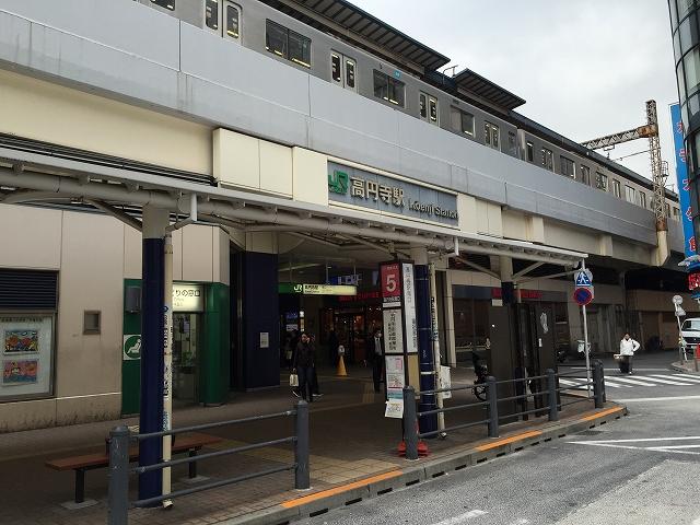 ライフルーデンス阿佐ケ谷 高円寺駅