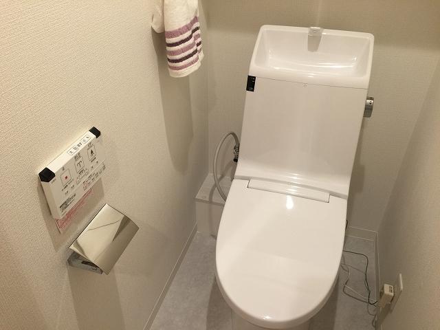 ライオンズマンション碑文谷第2 トイレ