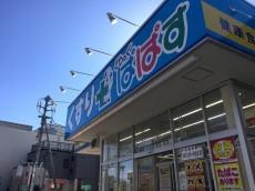 ベルテ中野江古田 周辺環境