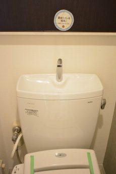 エントピア第一荻窪 トイレ