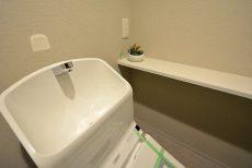 烏山南住宅1号棟713号室 トイレ (2)