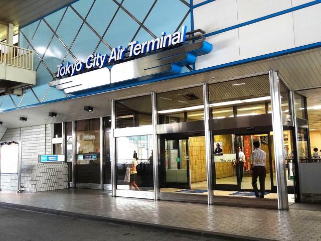 ブリリアンス日本橋浜町公園 東京エアシティターミナル