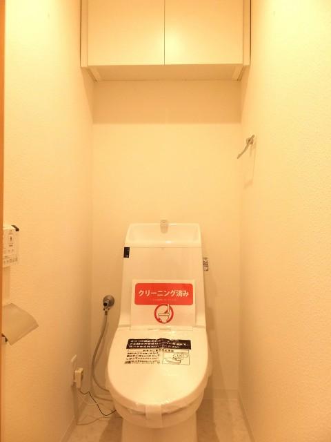 キャニオングランデ荻窪 トイレ