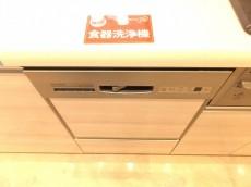 キャニオングランデ荻窪 キッチン