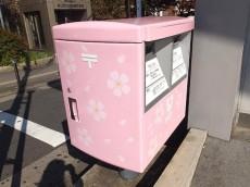 フィース駒込六義園 桜柄のポスト