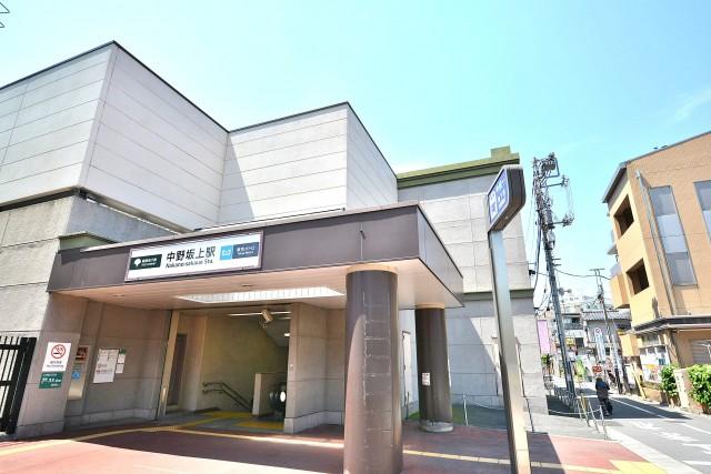 宮園キャピタルマンション 駅